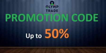 รหัสโปรโมชั่น Olymp Trade - โบนัสมากถึง 50%
