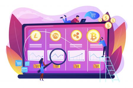 วิธีการแลกเปลี่ยน Crypto บน Olymp Trade การซื้อและจัดเก็บ Cryptocurrency ของคุณ