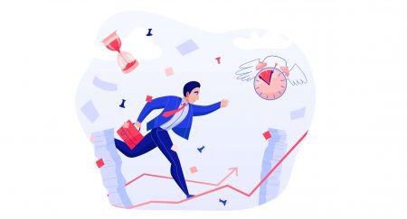 อย่าเร่งกระบวนการซื้อขายและคุณจะประสบความสำเร็จกับ Olymp Trade