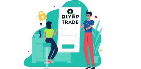 วิธีเปิดบัญชีทดลองบน Olymp Trade
