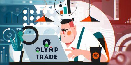 วิธีเปิดบัญชีซื้อขายและลงทะเบียนที่ Olymp Trade