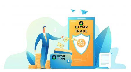 วิธีเปิดบัญชีและฝากเงินที่ Olymp Trade