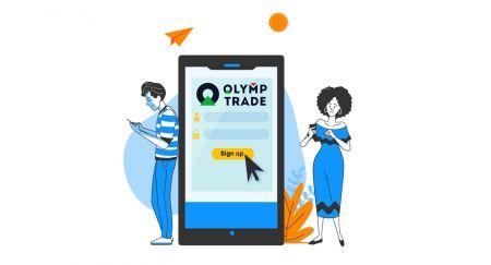 วิธีสร้างบัญชีและลงทะเบียนกับ Olymp Trade
