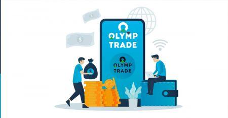 วิธีลงทะเบียนและถอนเงินที่ Olymp Trade