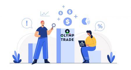 วิธีการฝากและซื้อขายที่ Olymp Trade