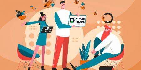 วิธีแลกเปลี่ยนและถอนเงินจาก Olymp Trade
