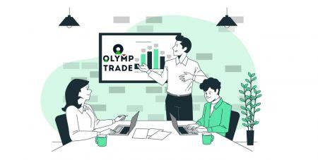วิธีลงทะเบียนและเริ่มซื้อขายด้วยบัญชีทดลองใน Olymp Trade