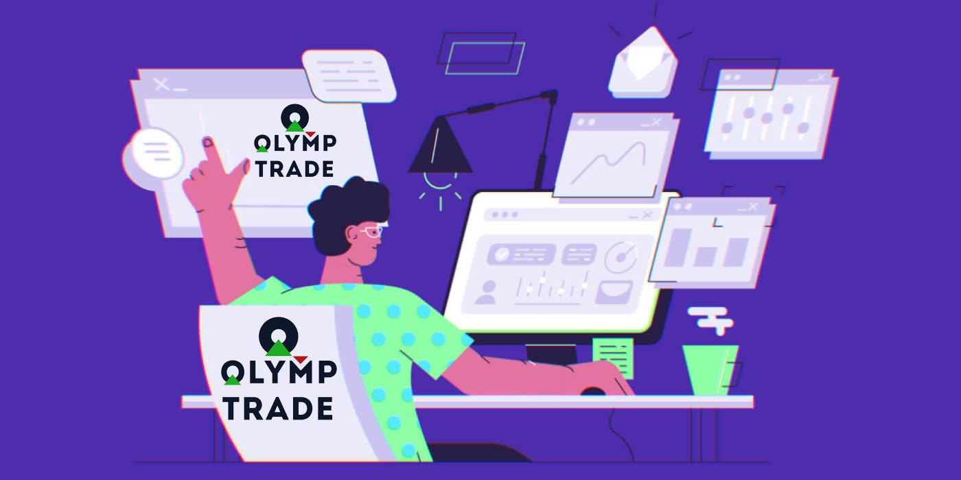 วิธีเข้าสู่ระบบและเริ่มซื้อขายที่ Olymp Trade