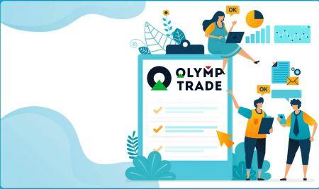 วิธีเข้าสู่ระบบและยืนยันบัญชีใน Olymp Trade