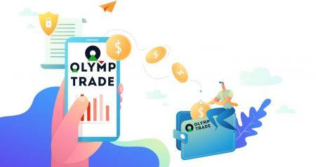 วิธีลงชื่อเข้าใช้และถอนเงินจาก Olymp Trade