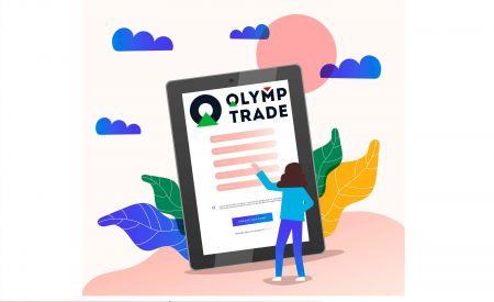 วิธีเปิดบัญชีซื้อขายใน Olymp Trade
