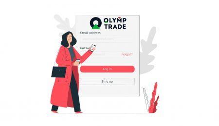 วิธีลงชื่อเข้าใช้ Olymp Trade