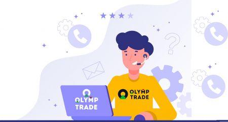 วิธีติดต่อฝ่ายสนับสนุนของ Olymp Trade