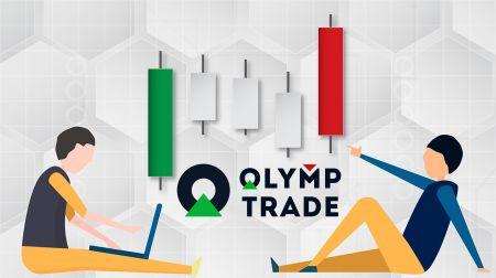 วิธีเทรดฟอเร็กซ์ใน Olymp Trade