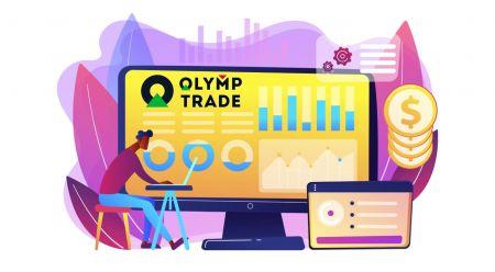 วิธีการค้าขายที่ Olymp Trade สำหรับผู้เริ่มต้น