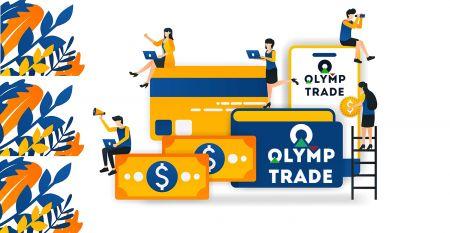 วิธีเปิดบัญชีและถอนเงินที่ Olymp Trade