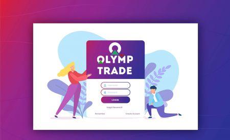 วิธีเปิดบัญชีและลงชื่อเข้าใช้ Olymp Trade