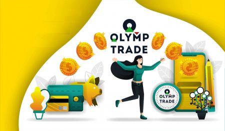 วิธีถอนและฝากเงินใน Olymp Trade
