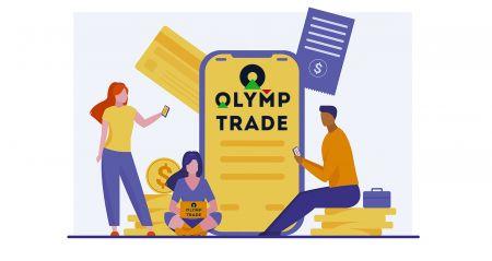 วิธีเข้าสู่ระบบและฝากเงินใน Olymp Trade