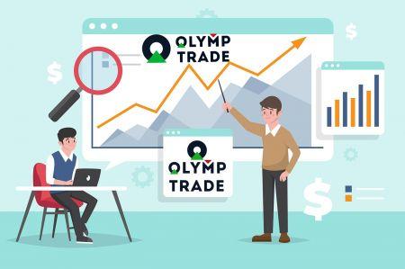 วิธีลงทะเบียนและซื้อขายที่ Olymp Trade