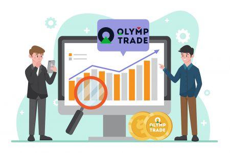 วิธีลงทะเบียนและซื้อขาย Forex ที่ Olymp Trade