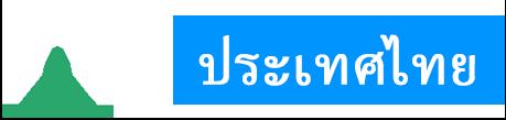 Olymp Trade ประเทศไทย